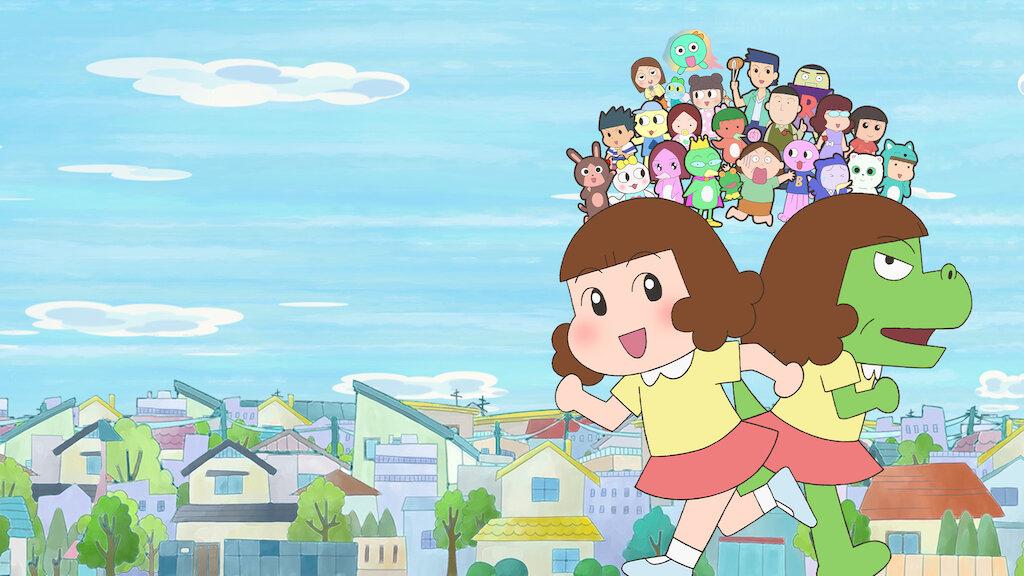 Dino Girl Gauko Temporada 2 Español