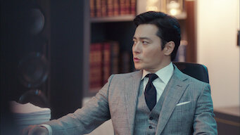 Suits: Suits (Korea): Season 1: To capture a hyena, carrion has to be used as bait.
