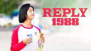 Reply 1988