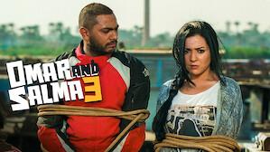 Omar and Salma 3